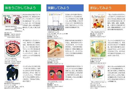 bookrist02.jpg