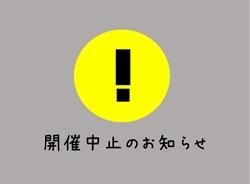 【開催中止】歌声サロン「昭和歌謡」