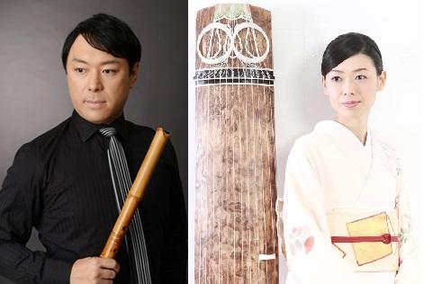 日本文化再発見事業「和楽器コンサート」